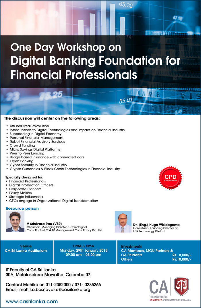Digital Banking Foundation for Financial Professionals